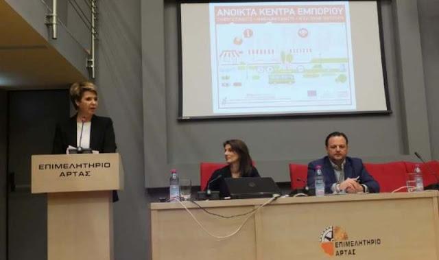 Εγκρίθηκε το Open Mall στην Άρτα με χρηματοδότηση 100% και προϋπολογισμό 1.900.000 €