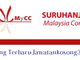 Jawatan Kosong Suruhanjaya persaingan Malaysia  17 Februari 2017