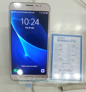 Samsung J7 2016 Edition Smartphone Price & Full Specifications In Bangladesh