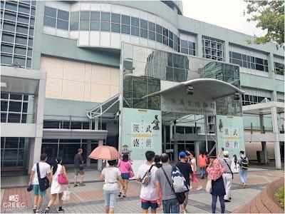 Hong Kong Meseum of History
