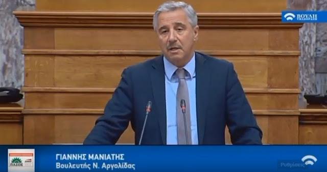 Γ. Μανιάτης: Η αγροτική σας πολιτική καταστρέφει την ελληνική γεωργία - Ο Ανάβαλος στα αζήτητα