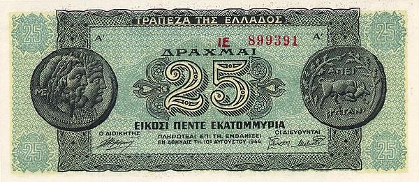 https://4.bp.blogspot.com/-GBmgm5Q3Lk8/UJjsc_VHtKI/AAAAAAAAKJY/719lIrPp5PE/s640/GreeceP130a-25000000Drachmai-1944_f.JPG