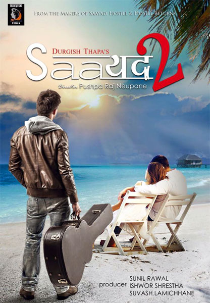 nepali movie poster saayad 2