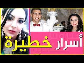 هذا هو السبب الحقيقي في طلاق محمد الربيعي