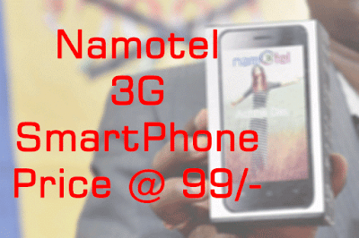 www.namotel.in - Namotel Mobile Booking