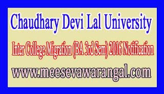 Chaudhary Devi Lal University Inter College Migration (BA 3rd Sem) 2016 Notification