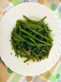 Ricette vietnamita - Spinaci Morning Glory acqua