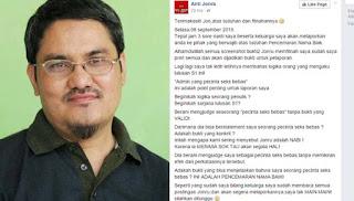 Kepolisian Selidiki Status Facebook Jonru Ginting Kurun Maret-Agustus 2017