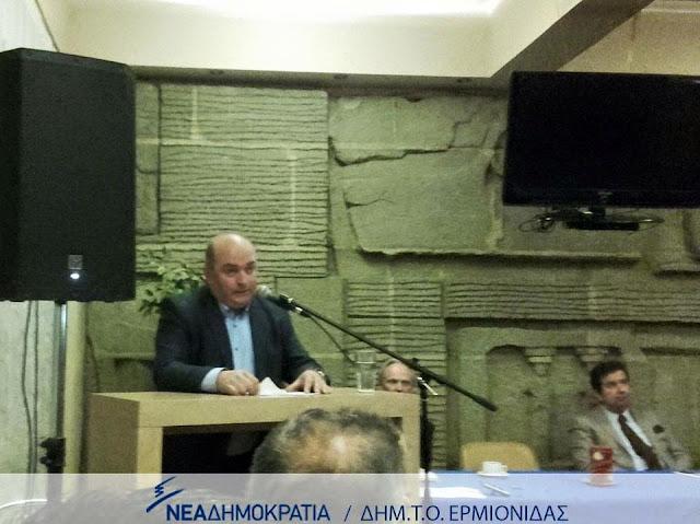 Ομιλία του Βασίλη Σιδέρη στη κοπή της πίτας της Δημ. Τ.Ο. Ερμιονιδας της Νέας Δημοκρατίας