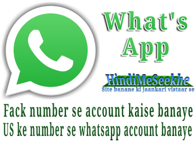 What's app US number (fake) account kaise banaye.