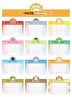 2018カレンダー無料テンプレート004