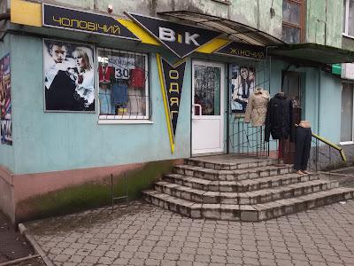 Продажа магазина по ул. Косиора, 42 в проходном месте