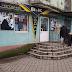 Магазин по ул. Косиора в проходном месте. Объект снят с продажи