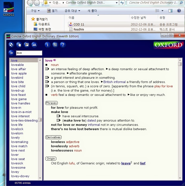 MS IT: Download CONCISE OXFORD Dictionary 11 Edition Free:
