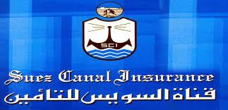 وظائف خالية فى شركة قناة السويس للتامين فى مصر 2020