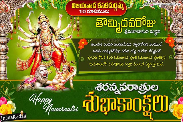 goddess mahisasura mardhini roopam in vijayawada, vijayawada kanakadurgamma 10 roopalu-9th day mahisasura mardhini roopam