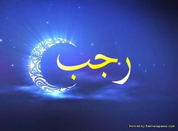 Ibadah  Bulan Rejab
