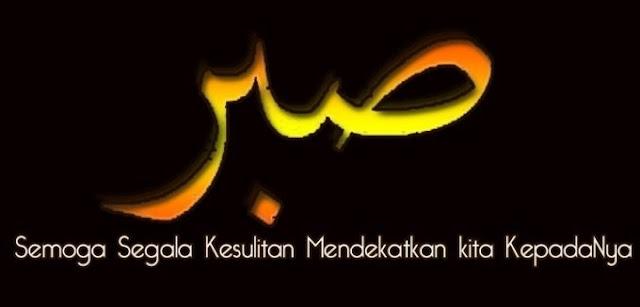 Modal kesuksesan Nabi Muhammad Saw