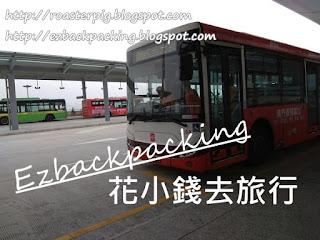 澳門巴士101X