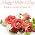 عبارات عيد الام بالانجليزي مترجمة - mother day