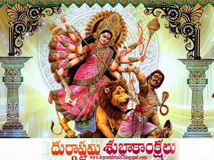 Vijayadashami Greetings || Dussehra Greetings In Telugu || Dussehra SMS || Importance of Dussehra or Vijayadashami