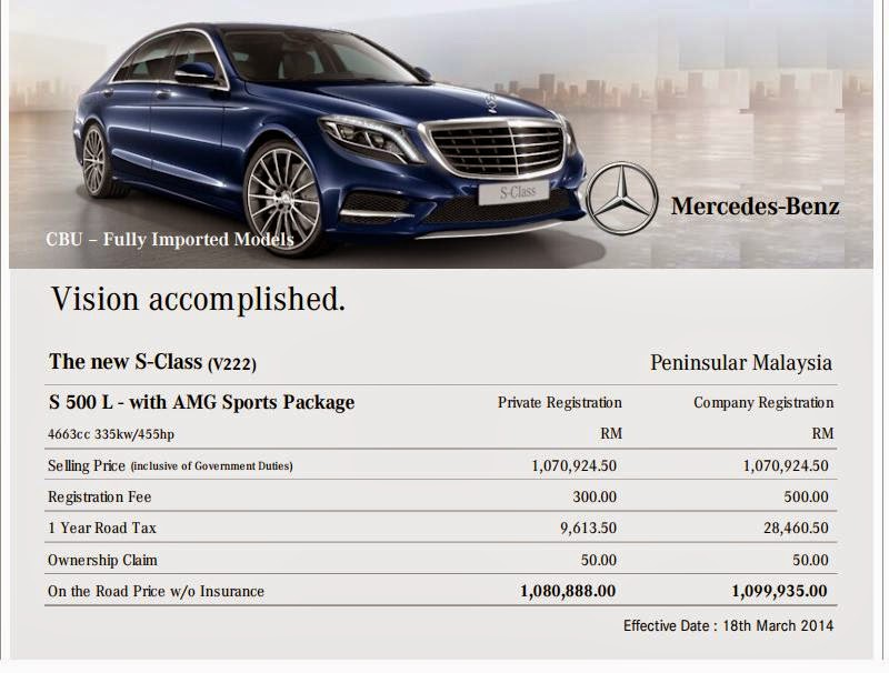 Motoring Malaysia W222 Mercedes Benz S Class Launched In