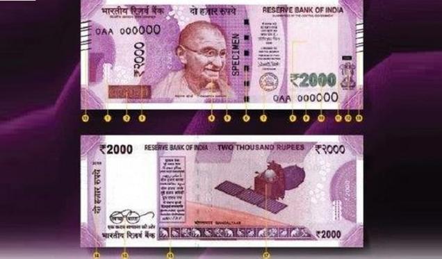 புதிய ரூ.2000 நோட்டுகளில் ட்ராக்கிங் எலக்ட்ரானிக் சிப் ஏதுமில்லை: ரிசர்வ் வங்கி