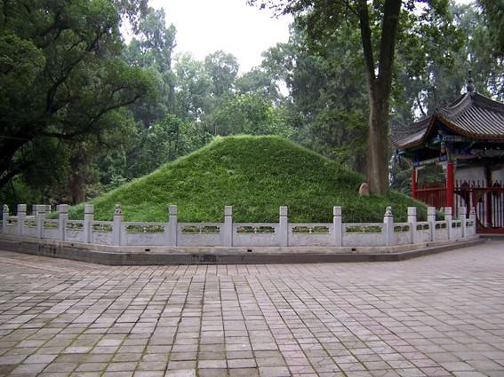 Khám phá bí ẩn lăng mộ Khổng Minh