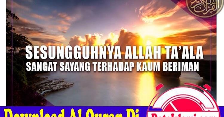 Download Surat Al Mu'min Mp3 Full Ayat Suara Merdu - Data