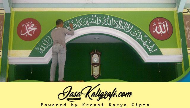 Pembuatan Kaligrafi Masjid Terindah