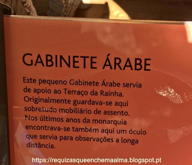 Gabinete Árabe, Palácio da Pena