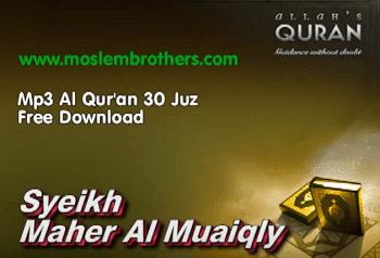 t yang diturunkan kepada Nabi Muhammad s Quran - Al Quran - القران