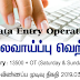 Vacancies In Data Entry Operators