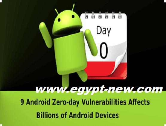 9 نقاط الضعف في نظام Android Zero-day تؤثر على مليارات الأجهزة التي تعمل بنظام Android - يقوم المتسللون بإجراء مكالمات DOS و RCE وإجراء مكالمات ورفضها