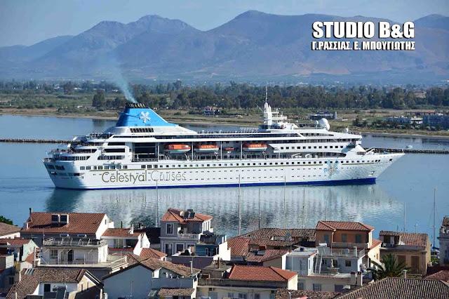 Το κρουαζιερόπλοιο Celestyal Nefeli στο Ναύπλιο με 475 Τούρκους επιβάτες (βίντεο)