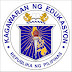 June 13 is the start of classes for SY 2016-2017