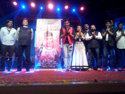Ravi Kihsan, Anjana Singh, Kunal Singh  photos of Sabrang Samaroh Film Award