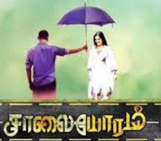 Announcement: Watch Saalaiyoram (2016) DVDScr Tamil Full Movie Watch Online Free Download