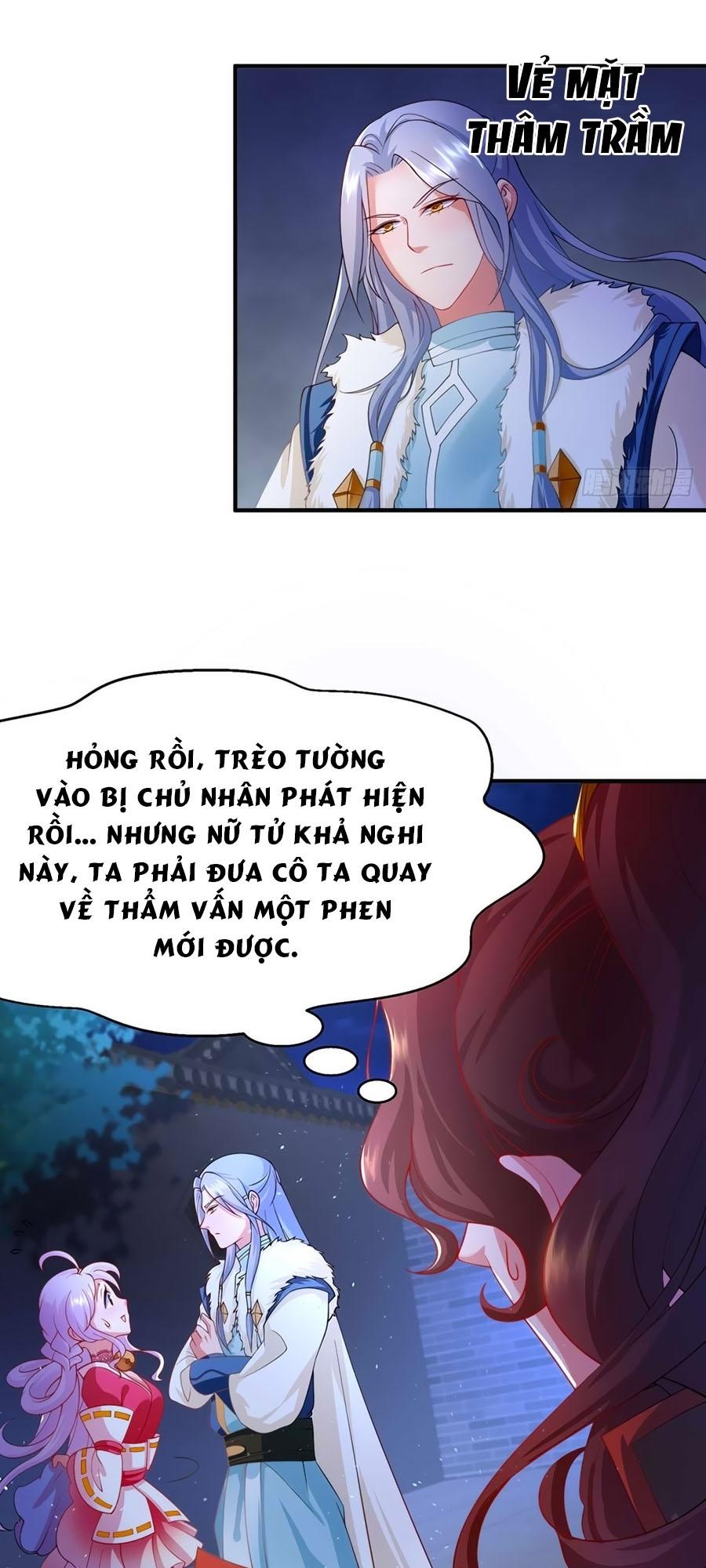 Dưỡng Thú Vi Phi chap 10 - Trang 31