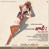 Julie 2 songs, Julie 2 2018 Movie Songs, Julie 2 Mp3 Songs, Raai Laxmi, Viju Shah, Julie 2 Telugu Songs, Julie 2 Songs 2018 telugu movie mp3 songs free