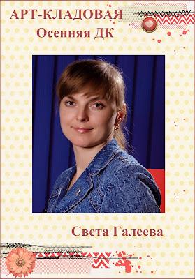 https://galeyka.blogspot.ru/