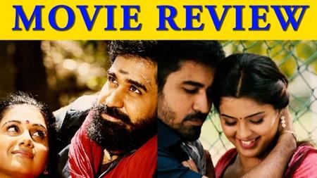 Vijay Antony Romance Vera Level | Kaali Movie Review | Anjali | Kiruthiga Udhayanidhi