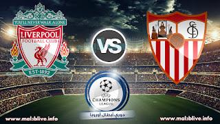 شاهدة مباراة اشبيلية وليفربول اون لاين Sevilla fc vs Liverpool بتاريخ 21-11-2017 دوري أبطال أوروبا