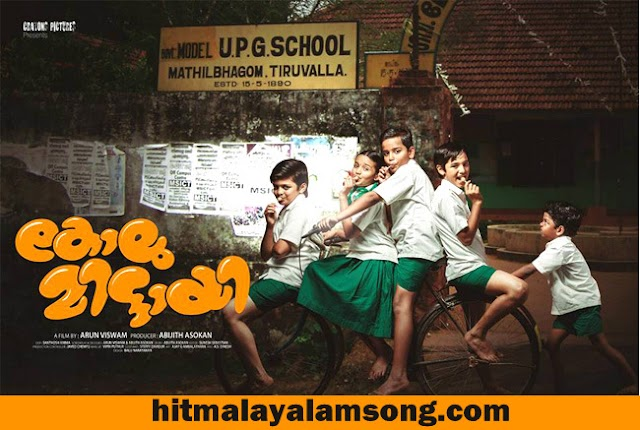 PUTHIYORU SOORYAN – KOLUMITTAYI MALAYALAM MOVIE SONG LYRICS