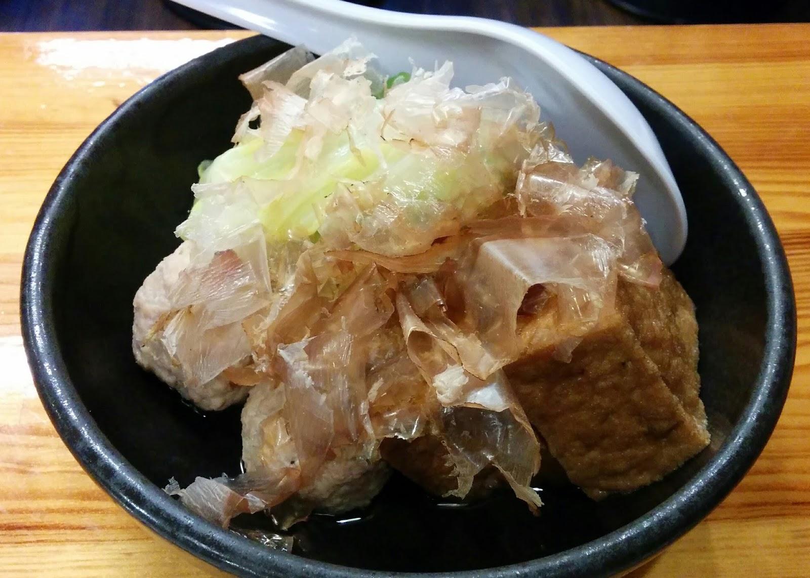 けとばし屋チャンピオン 福島 - 雅の食