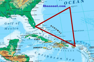 Bermuda Triangle Mystery Solved in Hindi - Bhannaat.com