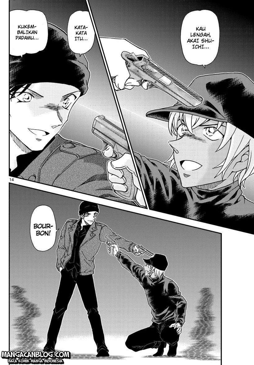 Detective Conan Chapter 1012-14