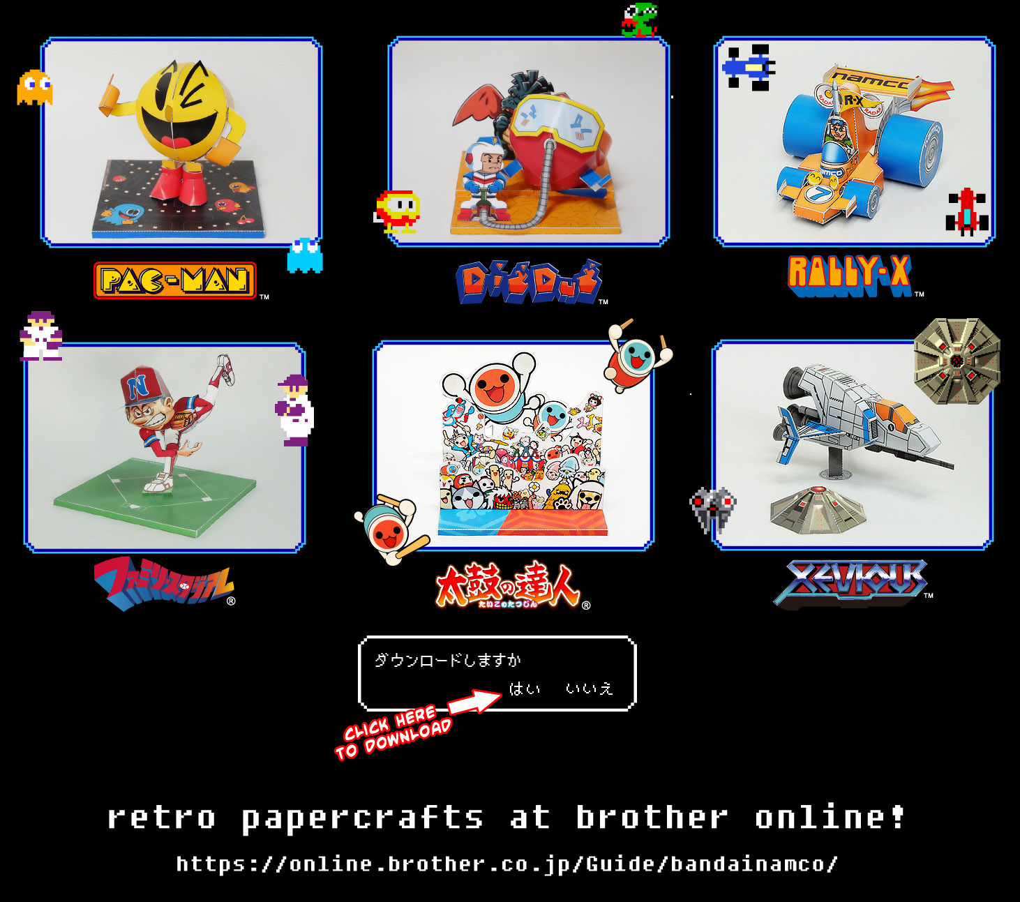 Neat retro video game papercrafts