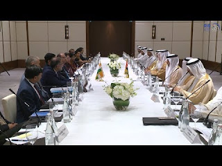7th High Level Joint Task Force on Investments Meeting