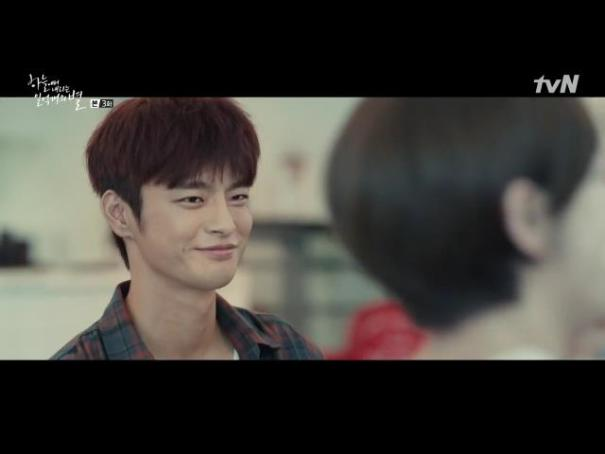 [K-Drama] The Smile Has Left Your Eyes